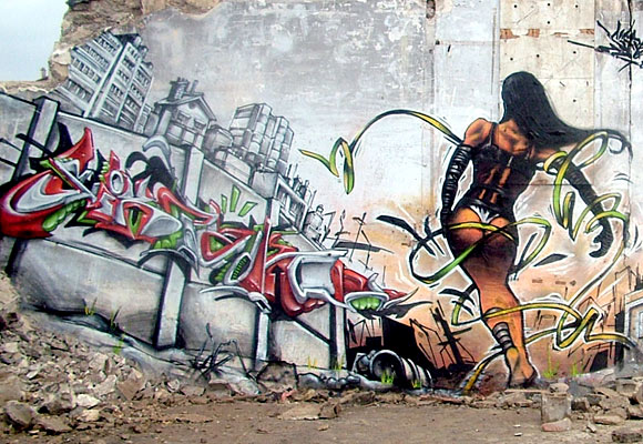 Keusta Streetlife Graffiti Dance Girl