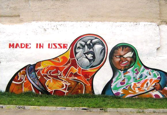 Russia Made In Ussr Graffiti