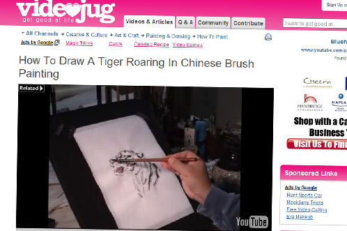 In Chinese Brush Painting