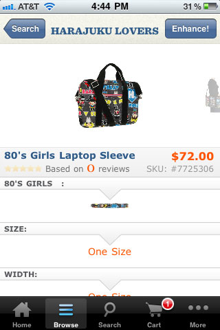 Zappos Mobile Product Detail Page