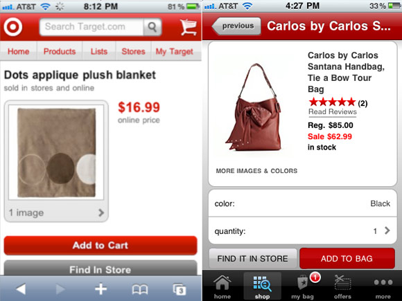Target's Mobile