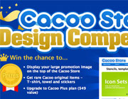 Cacoo Design Competition: Send In Your Designs Today