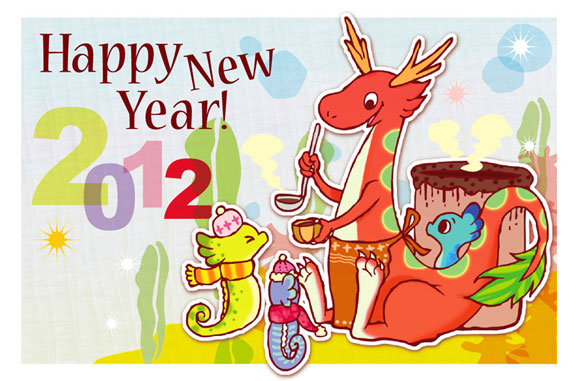 Japanese New Year's Card 2012
