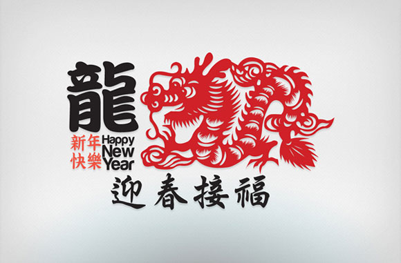 Chinese New Year/2012 Year of the Dragon