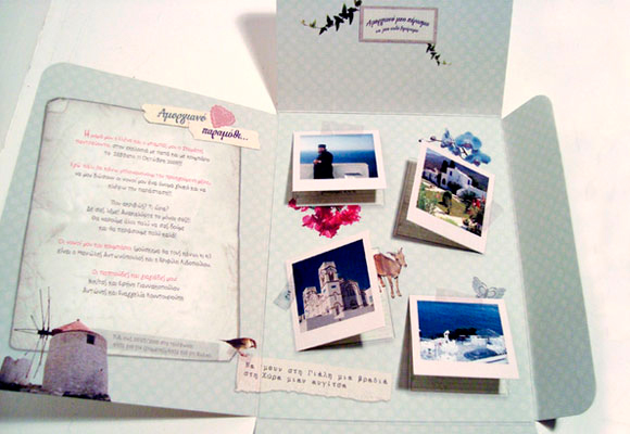 Collage Wedding Invitation