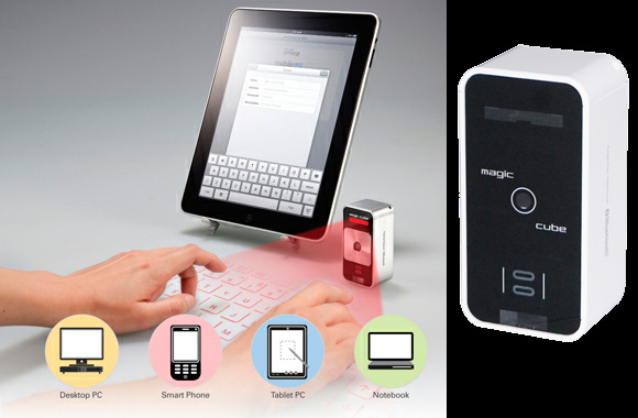 Magic Cube Virtual Laser Keyboard