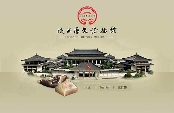 Department of History CUHK