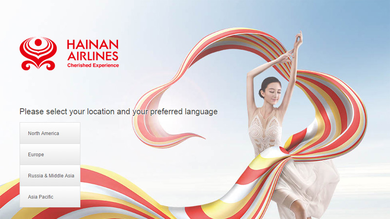 Hainan Airlines