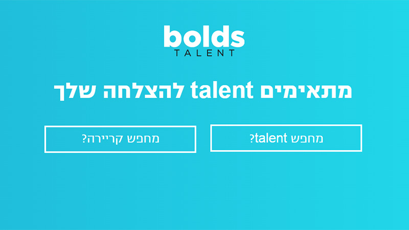 Bolds Talent
