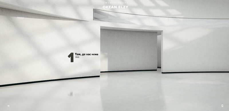 Twenty Years of Okean Elzy