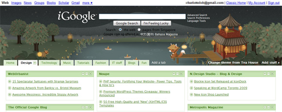 iGoogle Personalize Navigation