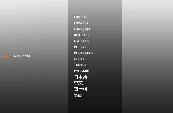 Nike Language Option